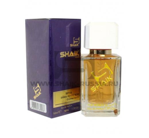 Shaik Parfum № 114 Shaik Petite Noir