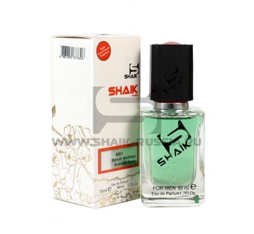 Shaik Parfum № 61 Shaik Insens Ultramarin