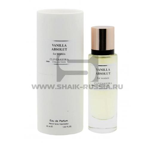 Shaik Parfum № 1060 Vanille Absolu
