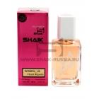 Shaik Parfum № 66 IMPERATRICE, 100 мл.