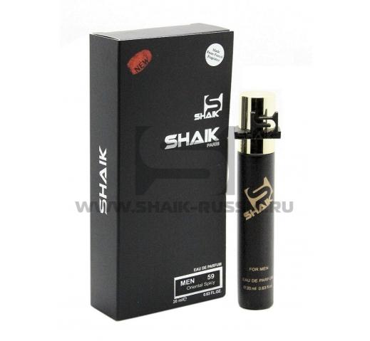 Shaik Parfum № 59 BLACK COD, 20 мл.