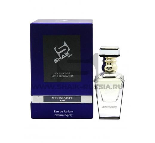 Shaik Parfum № 140 Shaik Niche Chanel Egoiste Men