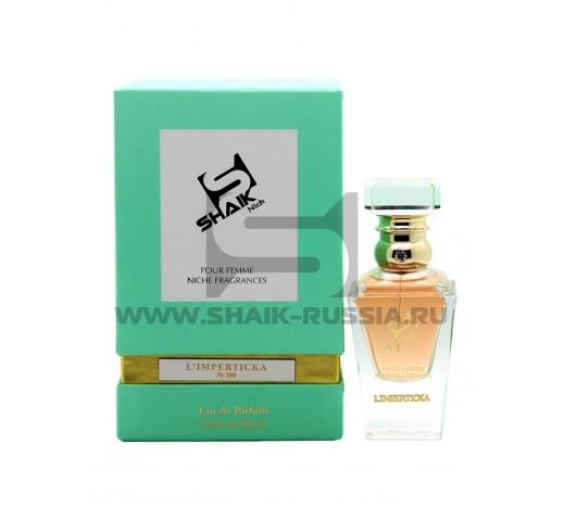 Shaik Parfum № 280 Shaik Niche L Imperatrice Wom
