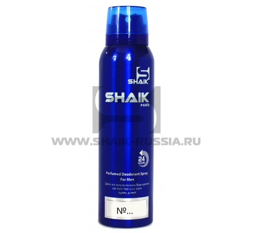 Дезодорант Shaik №49 Light Blue
