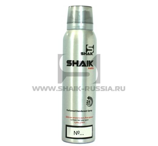 Дезодорант Shaik №21 Egoiste Platinum