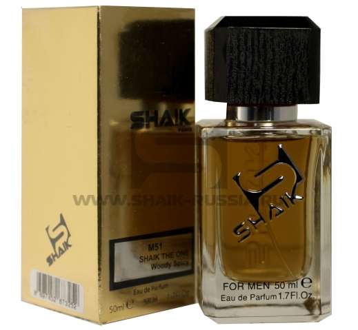 Shaik Parfum №51 The One