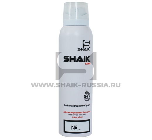 Дезодорант Shaik №57 Acqua di Gio