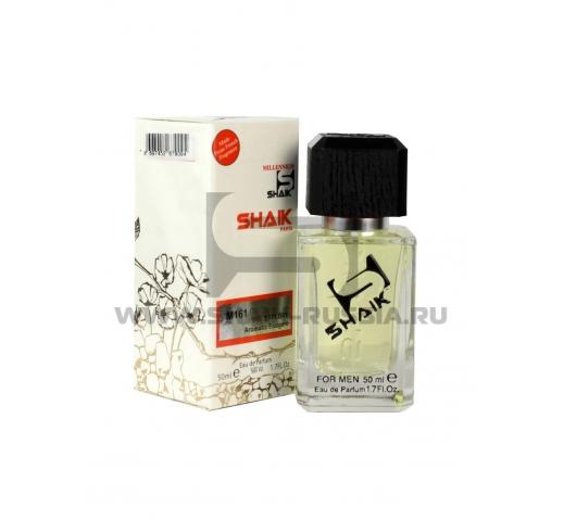 Shaik Parfum №161 Explore