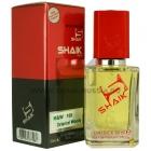 Shaik Parfum №169 Bal d'Afrique
