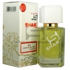 Shaik Parfum №60 Be Delicious