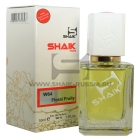 Shaik Parfum №64 Light Blue