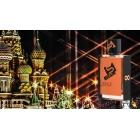 Shaik Infinite night Moscow