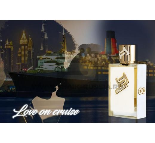 Shaik Love on cruise