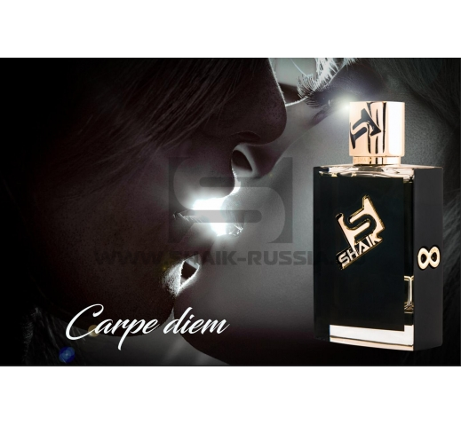 Shaik Capre diem