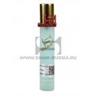 Shaik Parfum №173 Erba Pura 20 ml
