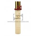 Shaik Parfum №205 Andromeda 20 ml