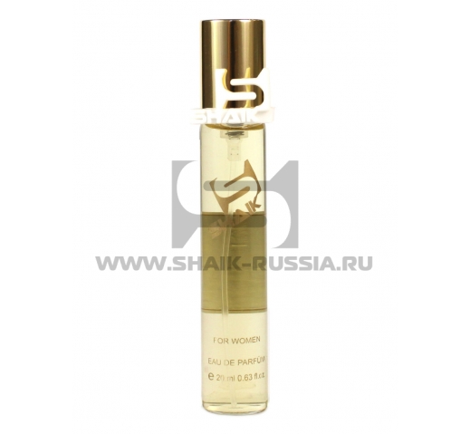 Shaik Parfum №22 Eau de Parfum 20 ml