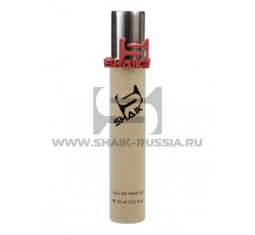 Shaik Parfum №236 Afgano 20 ml