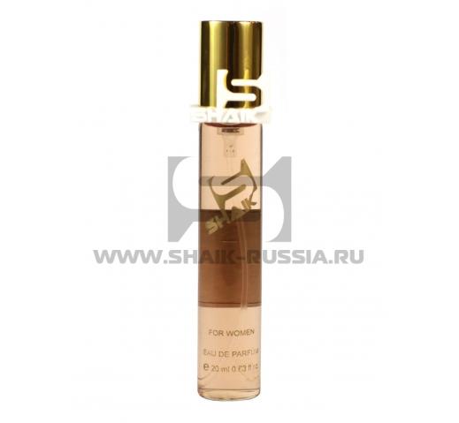 Shaik Parfum №238 The Scent 20 ml