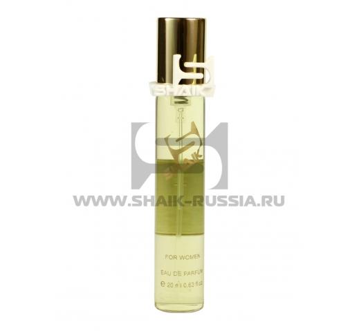 Shaik Parfum №248 Gabrielle 20 ml