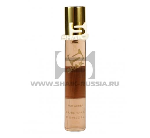 Shaik Parfum №32 Coco Mademoiselle 20 ml