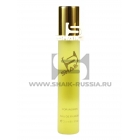 Shaik Parfum №36 Coco Noir 20 ml