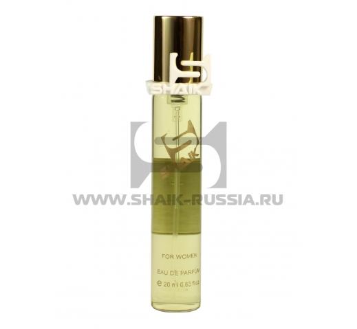 Shaik Parfum №112 Pour Femme 20 ml