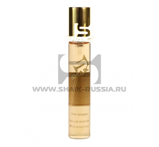 Shaik Parfum №38 Chance 20 ml