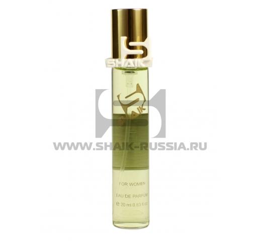 Shaik Parfum №42 Chance Eau Fraiche 20 ml