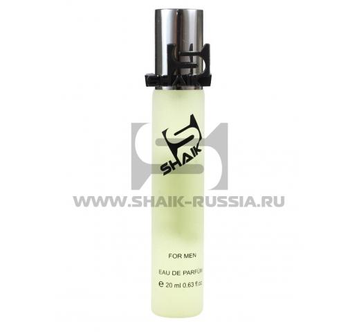 Shaik Parfum №49 Light Blue 20 ml