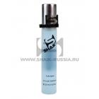 Shaik Parfum №117 L'eau Par 20 ml