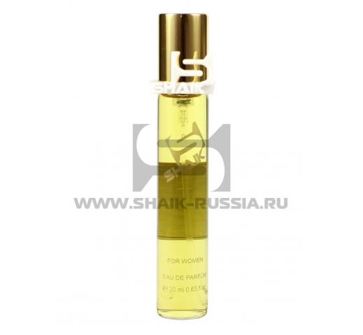 Shaik Parfum №70 The One 20 ml