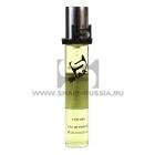 Shaik Parfum №91 1 Million 20 ml
