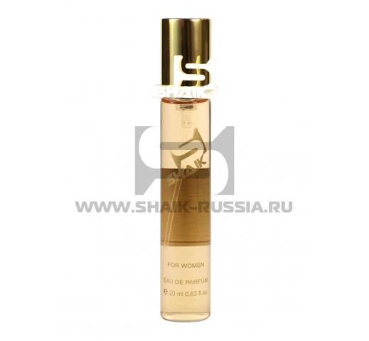 Shaik Parfum №92 Le Secret 20 ml