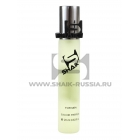 Shaik Parfum №107 Essential 20 ml
