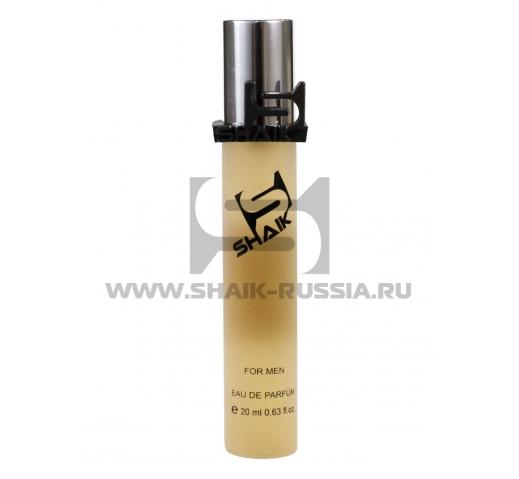 Shaik Parfum №125 Terre 20 ml