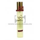 Shaik Parfum №165 Fleur Narcotique 20 ml