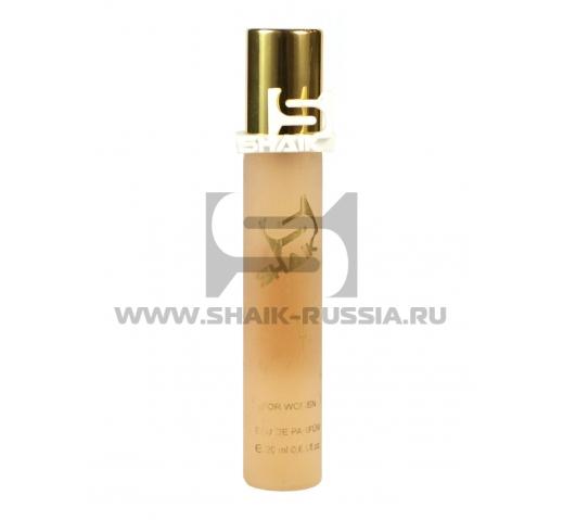Shaik Parfum №78 Magnetism 20 ml