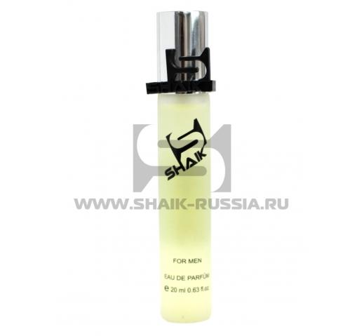 Shaik Parfum №57 Arman Acqu Gio 20 ml