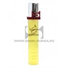 Shaik Parfum № 197 Tobac Vanille 20 ml