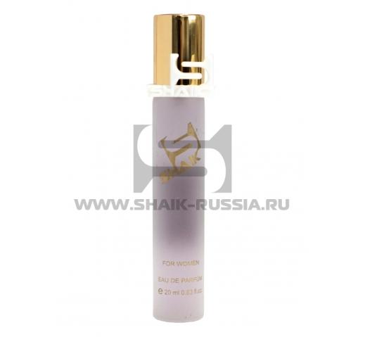 Shaik Parfum № 200 OSPIRO ACCEN 20 ml
