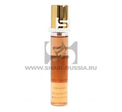 Shaik Parfum № 88 SI 20 ml